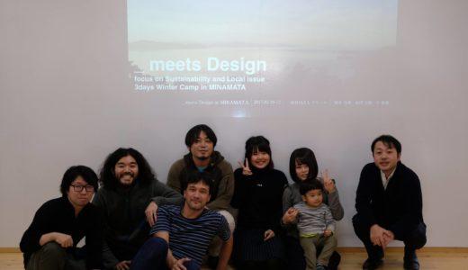 _Meets Design in Minamata